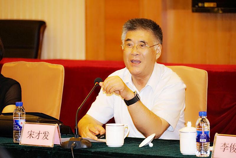 宋才发教授访谈:铸牢新时代中华民族共同体意识